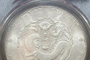 云南老龙银元值钱吗?
