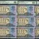 1990年100元纸币收藏亮点多多