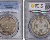金盾PCGS XF45 原味 美品北洋34年光绪元宝七钱二分