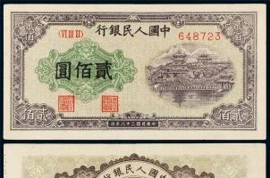 怎么样来收藏退出流通的旧版人民币