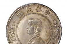 怎样才能把手里的银元正常卖出去?