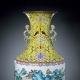 浅谈嘉庆瓷器,了解清中晚期的瓷器特点