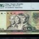 浅析第四套人民币走势