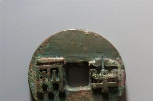 战国半两是钱币收藏的热点吗?