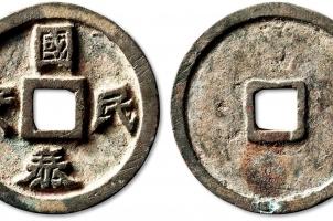 古钱币的价格趋势将如何?