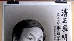 素描定制 碳画像  碳铅笔 手绘线描 手绘肖像