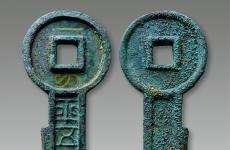 假古币是在哪做出来的?如何分辨?
