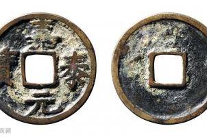古钱币的升值空间大么?
