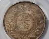 PCGS MS64分 巧克力包浆原味 安庆造币厂 安武军纪念币