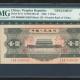 1956年黑一元纸币收藏分析