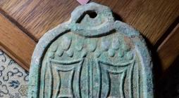 几何纹钟型铜镜