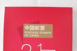现在的邮票年册还值得买吗,为什么?