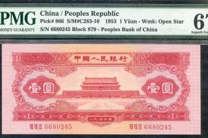 哪一个版本的红色一元收藏价值最高?