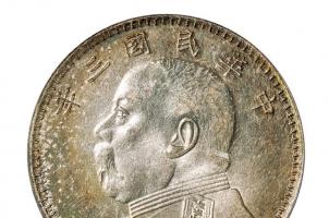 民国三年袁大头银元开口贝版最新价格
