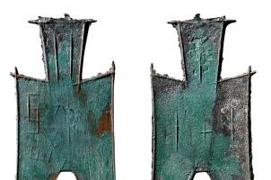 古代为什么把钱叫盘缠?