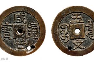 什么品种的钱币具有文化和历史传承的意义?