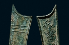 现在古钱币收藏圈最稀缺的十大古钱币