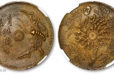 铜币怎么样才会有包浆?