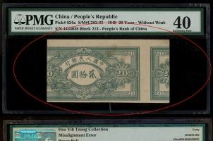 人民币收藏专家支招