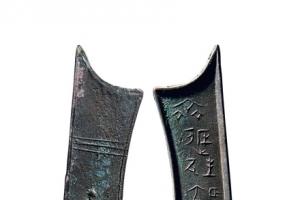 齐国刀币收藏和欣赏价值高