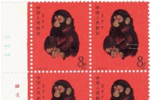 80年的猴票现在值多少钱