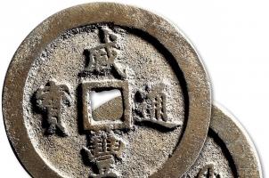 古钱币收藏必了解的知识