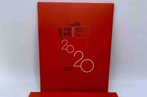 2020全年邮票官方年册火爆预定中