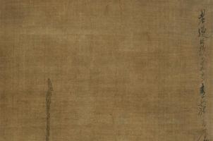 陈洪绶的画拍卖价格