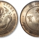 怎么让钱币收藏品更具有投资价值?