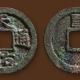 在哪能放心交易古钱币?行家如是说!
