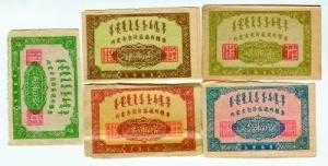 粮票收藏1955年开门票价值最高