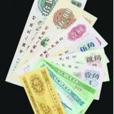 第三套人民币涨势喜人