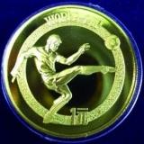 第十二届世界杯足球赛黄铜纪念币