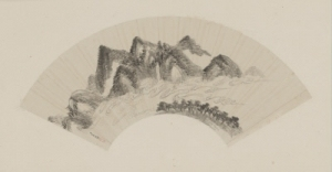 弘旿云山图扇页