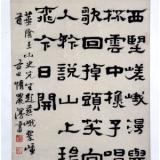 郑簠隶书七绝诗轴