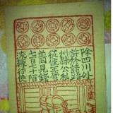 纸币的起源