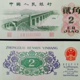 纸币收藏窍门