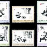 邮币卡收藏投资方法