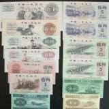 第三套人民币收藏价格将大涨吗