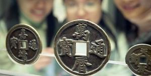 从秋拍看钱币收藏交易市场