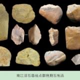 2014年度中国十大考古新发现