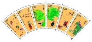 中国异性邮票介绍