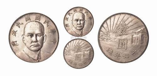 从哪些方面来辨别机制币的真伪