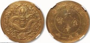 2015年上海泛华春拍上的机制金银币