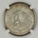 唐继尧纪念银币究竟铸于何时?