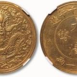 最新精品机制币图片与拍卖价格