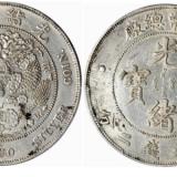 2015年光绪年造币总厂七钱二分图片与价格统计