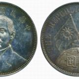 珍品机制币银元拍卖价格与图片