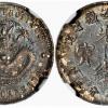安庆造币厂及安徽省造银元