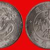 云南造币厂及所造银元图片与价格